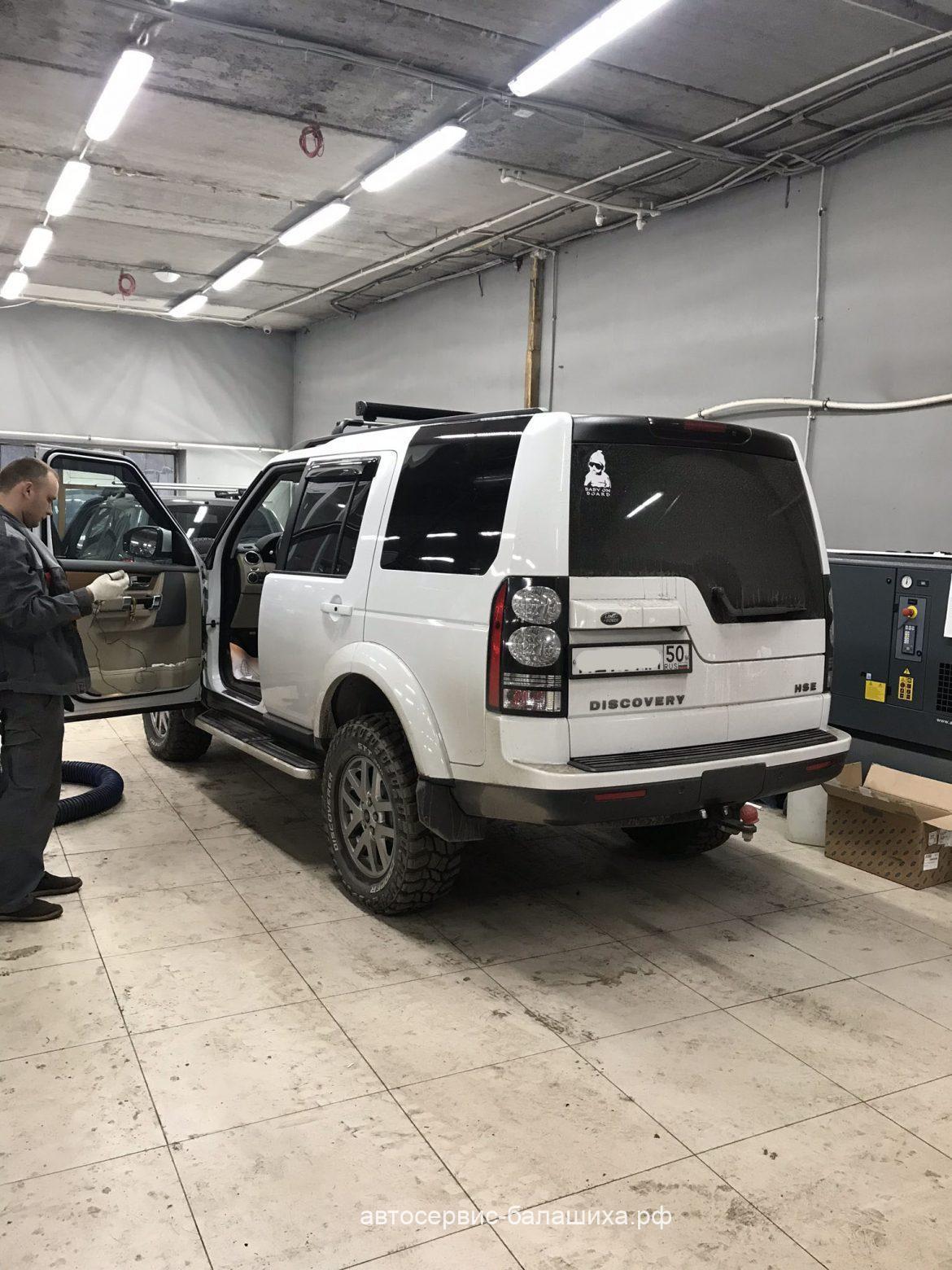 Компьютерная диагностика Land Rover Discovery 3