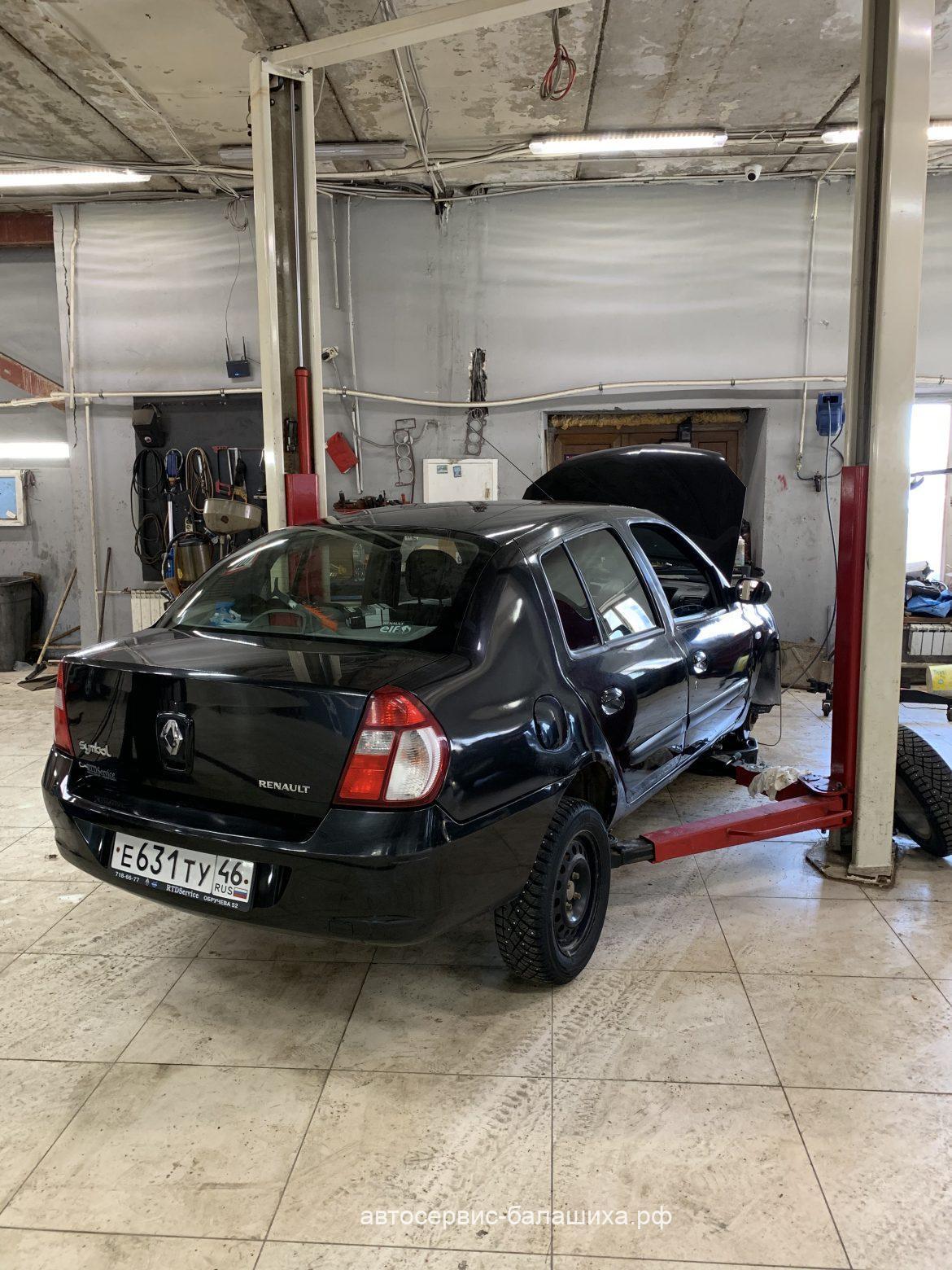 Renault Symbol 1.4 2009г. замена ремня ГРМ