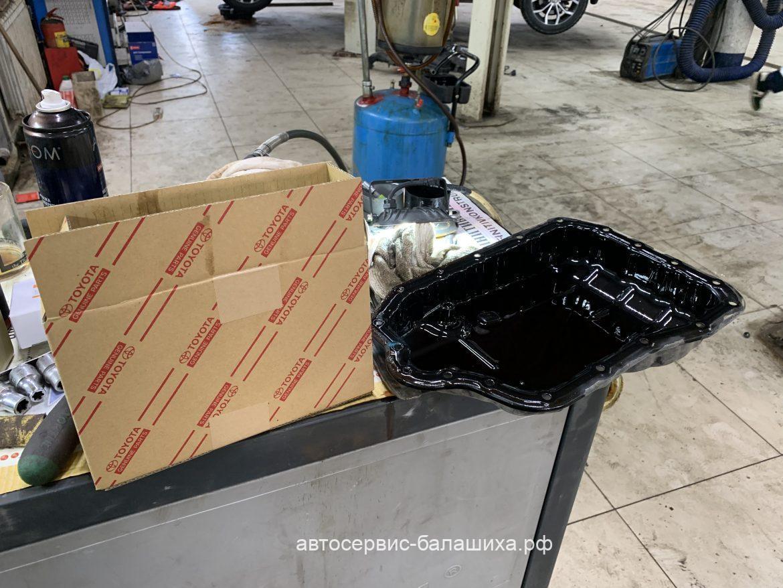 Toyota Camry 2,4 2014 года. замена масла в АКПП с фильтром